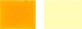 Pigment-rumena-191-Barva